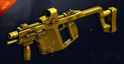 cf新武器黄金MK5图片