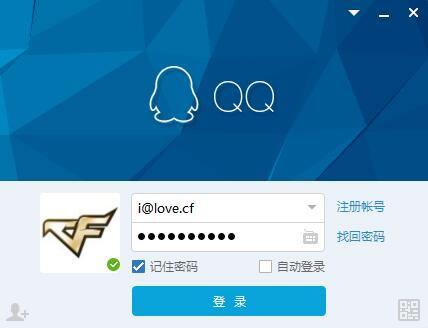 个性QQ账号