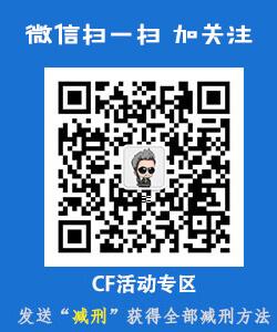 C哥微信公众号ID:cfhuodong
