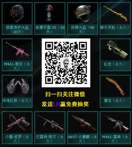 CF千变轮回活动11月网址