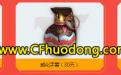2月CF新灵狐的约定活动 2018年灵狐约定签约网址