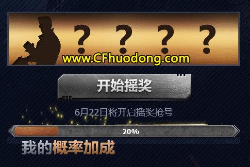 CFHD预约官网 CF高清竞技大区体验资格