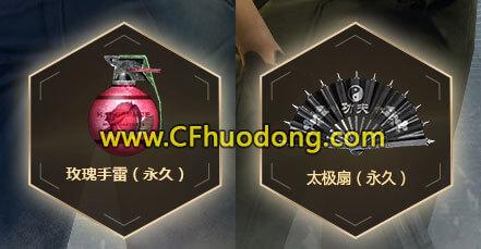 wegame穿越火线CF幸运星活动网址