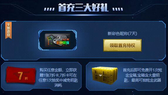 CF炫金轮回活动网址