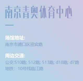 CFS南京地址