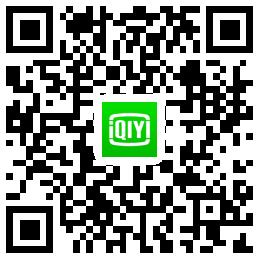 爱奇艺VIP会员活动 89元/年 送京东Plus - 【cf活动专区】