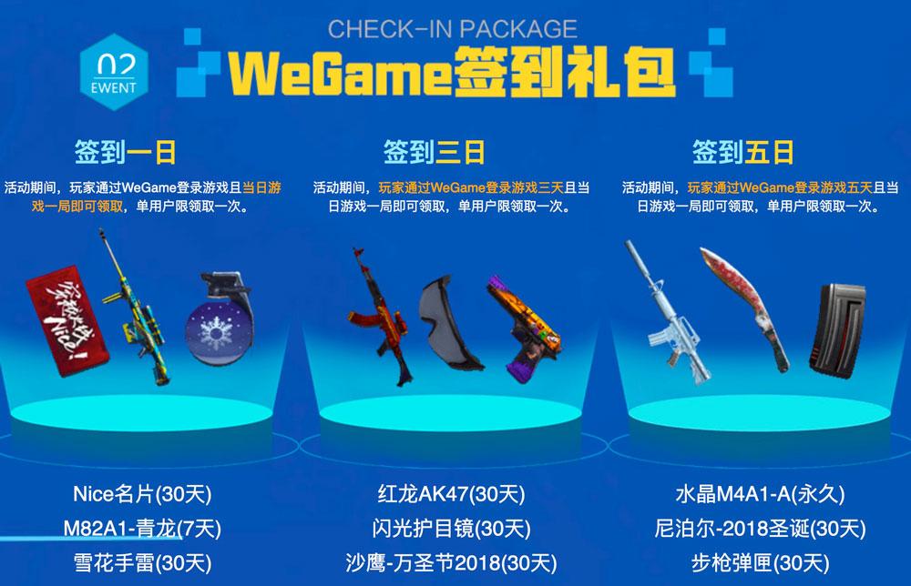 CF9月新灵狐的约定活动网