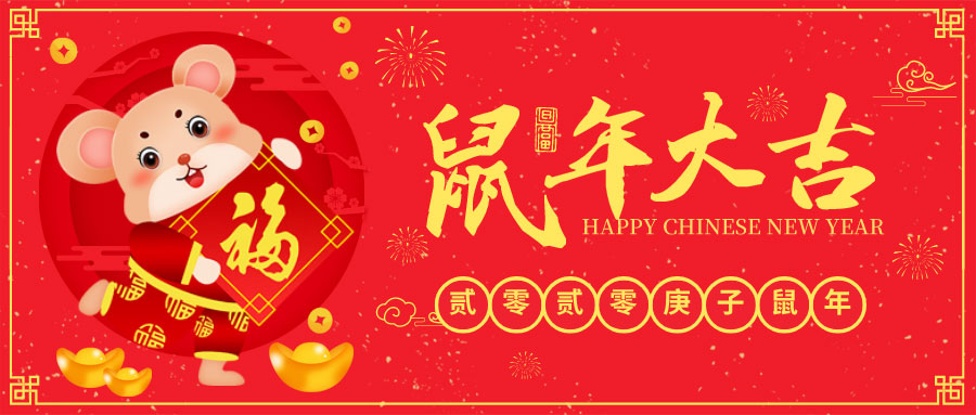 CF活动专区微信公众号新年活动